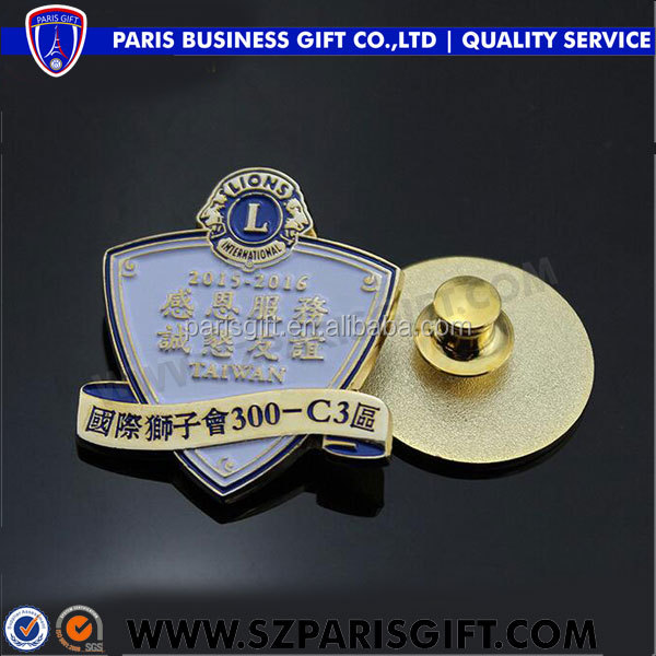 Taiwan international fair badges metal gold commemorative
