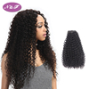 100% Virgin Malaysian Curly Human Hair Bundles Afro Mongolian Kinky Curly Wave Hair Extension