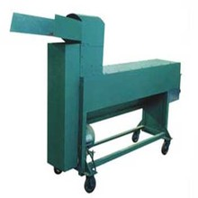 Chili Seed Removing Machine