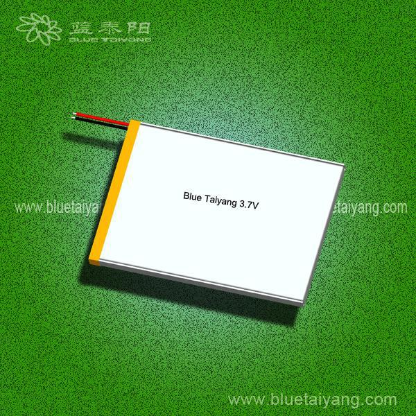 8570100 6300mAh big size lipo battery