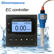 High quality Online digital electrical conductivity test meter tester water tds transmitter