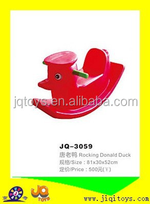 Children plastic fly boat rocking horse with wheel
