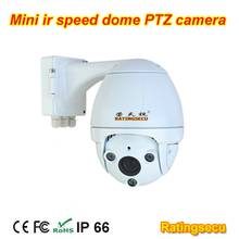 Low price good quality dome ptz cctv cameras with OSD menu easy to install