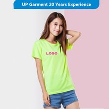 UP Garment Factory custom logo promotional printing t-shirt