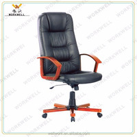 WorkWell wooden frame office chair Kw-m7229