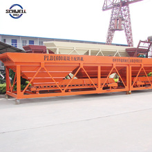 Low MOQ belt weighing aggregate batching machine automatic 800l concrete batcher