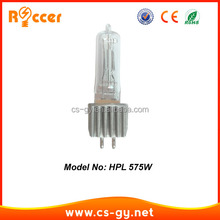 China wholesale best price 115v Long Life 3100k 3200w k high lumen Halogen Lamps HPL575
