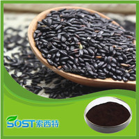 factory supply pure natural black rice extract supplement