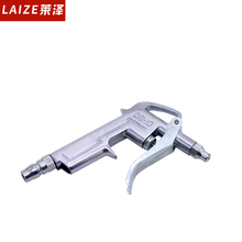 pneumatic tools aluminum alloy metal DG-10 Air gun duster for blowing dust