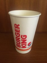 Burger King Cold Drink Paper Cup
