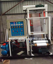 Wenzhou New plastic film roll making machine pe film blowing printing machine