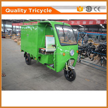 DHL/UPS/FEDEX Express electric cargo tricycle with cabin