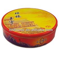 cake tins wholesale uk