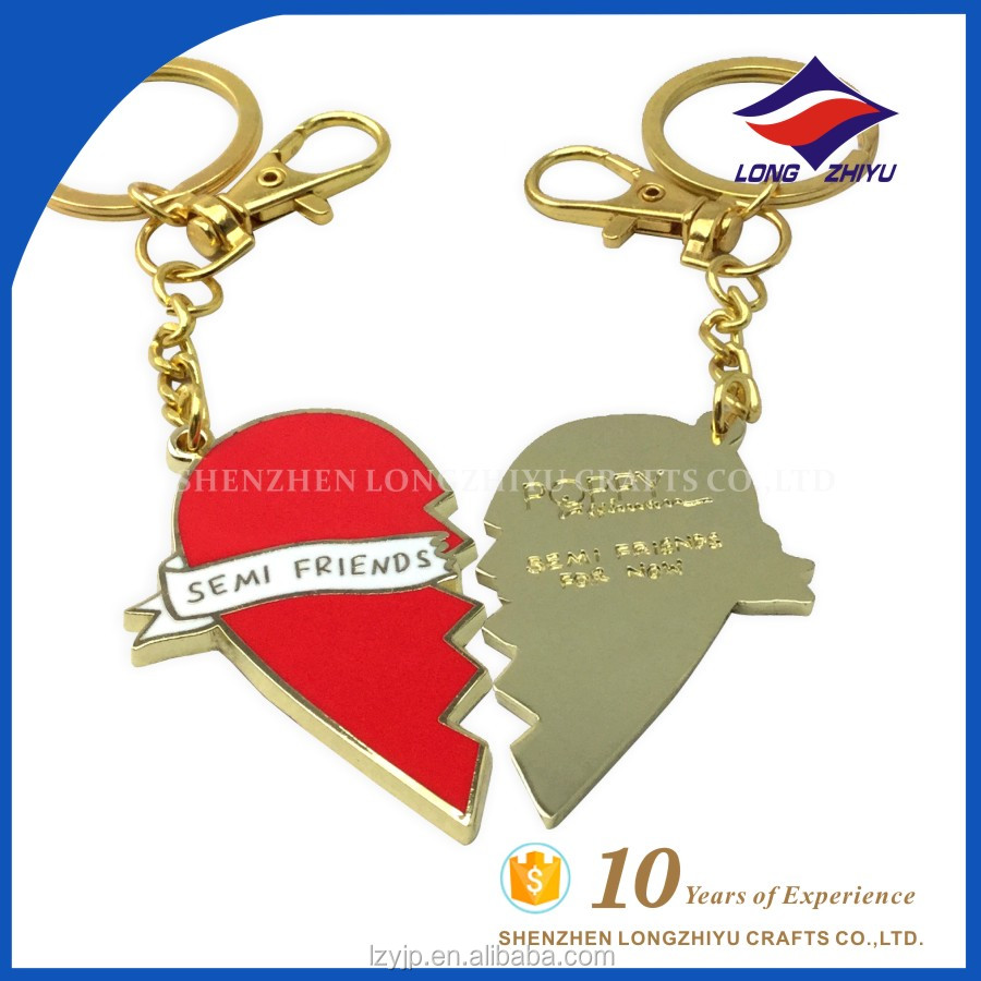 Factory Direct Fancy Keychains Custom Metal Couple keychain