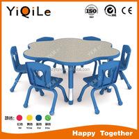 YQL-300017 childrens 6 seats flowers shape school