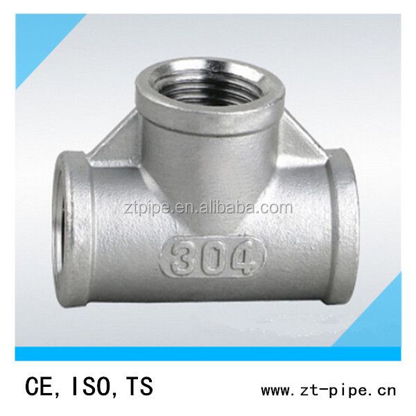 Inch stainless steel pipe fittings