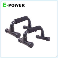 E POWER Pair of twister push up bar