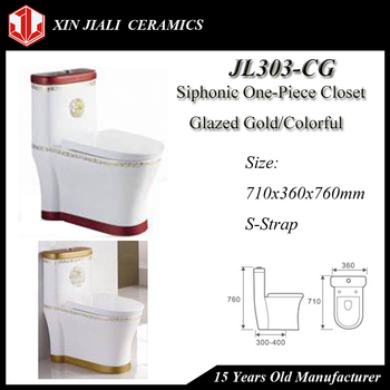 JL303-CG Colorful Glaze Siphonic One-Piece Toilet