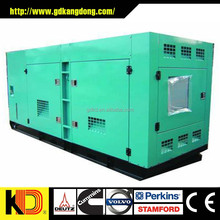 300KVA DIESEL GENERATOR PRICES WITH PERKINS ENGINE HOT!!!!