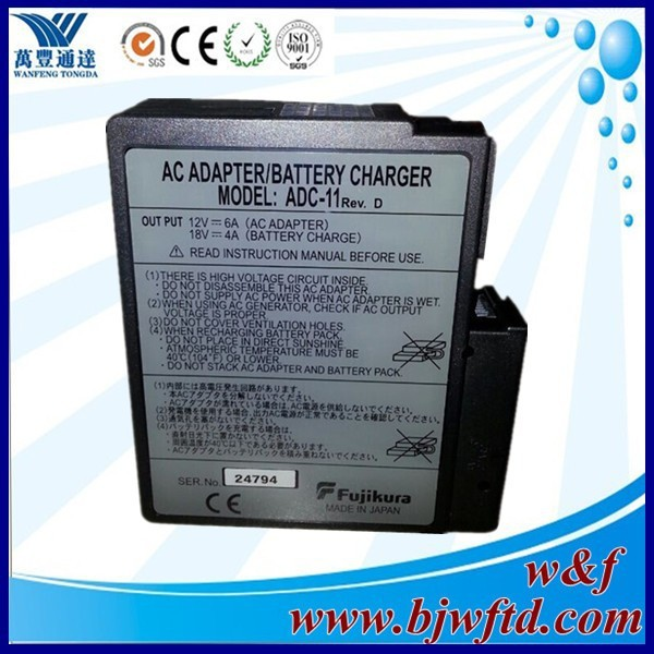 AC adapter ADC-11 FSM 50S Battery Charge
