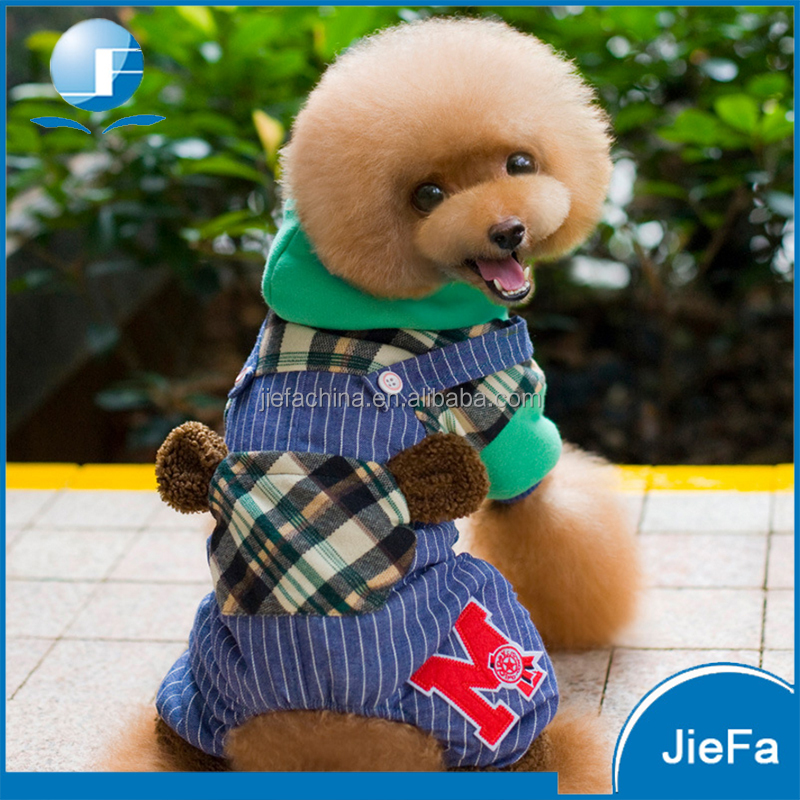 New style hot selling adidog pet dog clothes