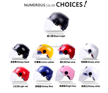 High quality half face motorcycle helmet for summer