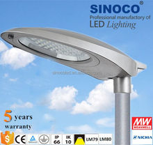 high quality solar led street light with 3 years warranty made in China