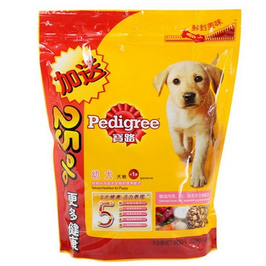 Food Grade Stand Up Zipper Frozen Pouch Bag / Ziplock Aluminium Foil Pet Food Packaging Bag /Resealable