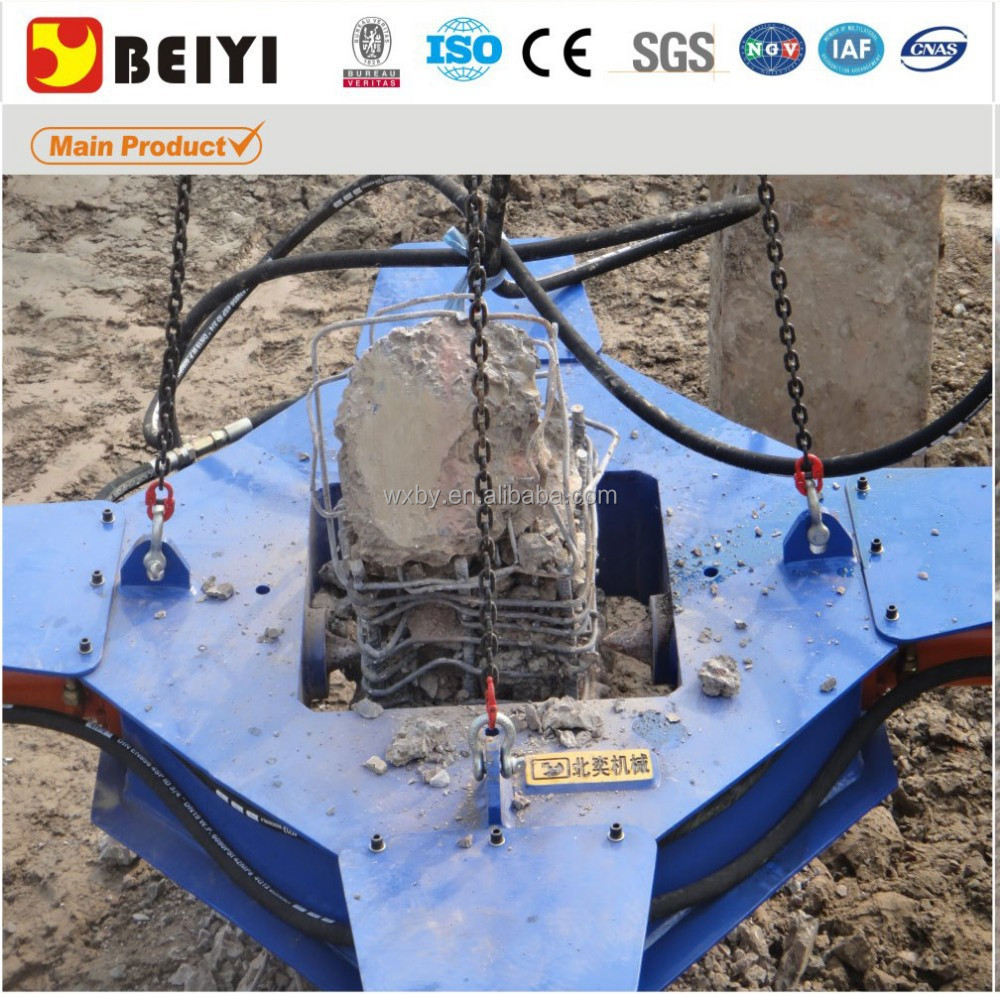 Excavator concrete tool pile cutting machine.concrete pile cutter