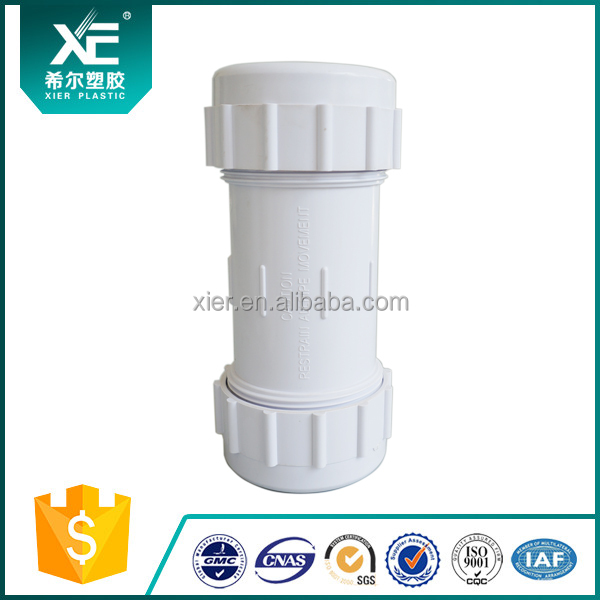 """XE"" Plastic Fitting for Agriculture White Color PVC Compression Coupling"