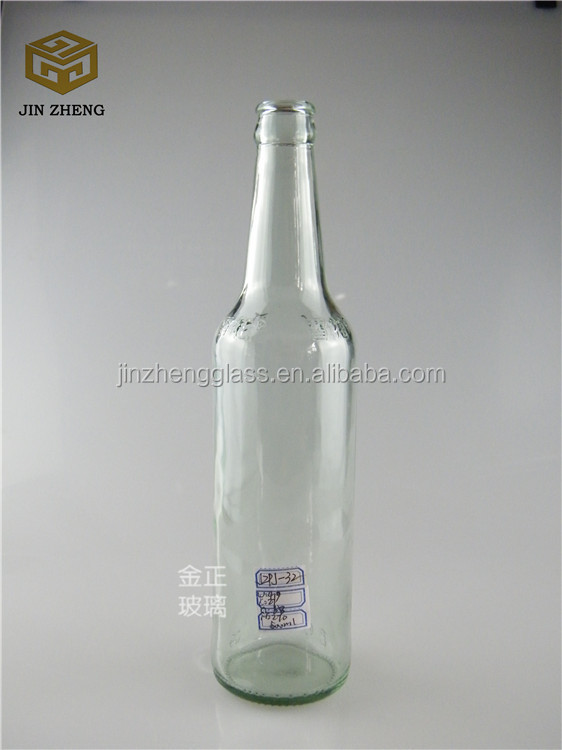 (factory) 500ml open beer bottle with fridge magnet