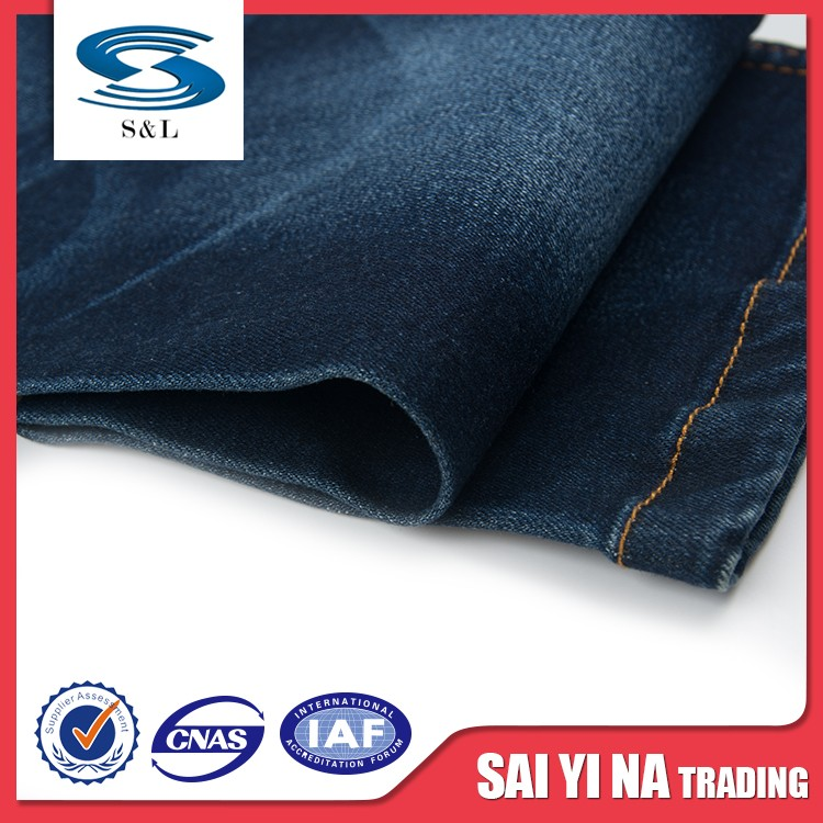 Cotton polyester spandex blend fire retardant jeans denim fabric