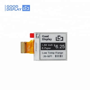 E good display low temperature e paper display 1.54 e-ink display
