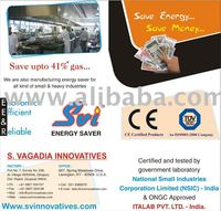 COOKING LPG GAS SAVER oven