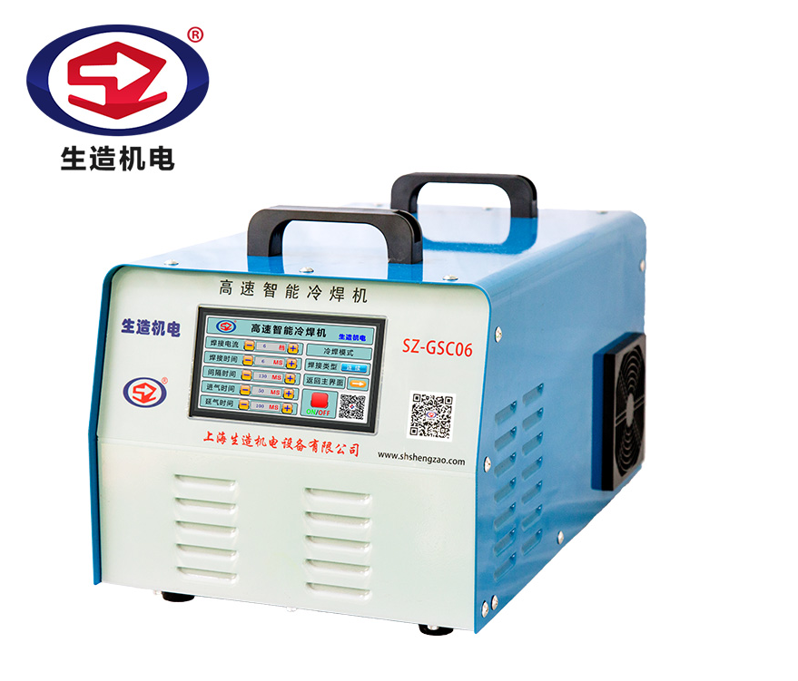 SZ-GCS06 High Speed Intelligent Cold <strong>Welding</strong> Machine with Touch Screen Electrical Portable Spot Cold <strong>Welding</strong>