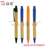 Hot Sale Bamboo Ballpoint Pen(SQ2197)