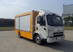 Dongfeng EQ5070XDYTBEV pure electric power supply truck