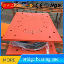 Jingtong world class HDR bridge bearing rubber damping bearing