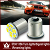 LightPoint 12V 4.5W 9smd 5630 Car led light S25 led1156 ba15s led p21w led Reverse Turn Signal lights