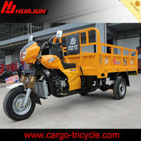 new 3 wheel motorcycle/three wheeler auto rickshaw/250cc motor tricycle