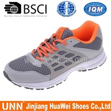 Mens Sports Running Shoes 2016