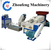 Waste plastic recycling machine/plastic extruder(skype:lindazf1)