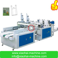 2016 paper and plastic bag making machine