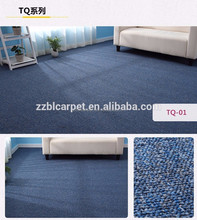 Fire Resistant Plain Color Loop Pile Carpet with Action Backing
