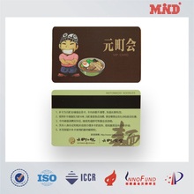 MDC0473 magnetic stripe loyalty card for magnetic stripe card reader writer