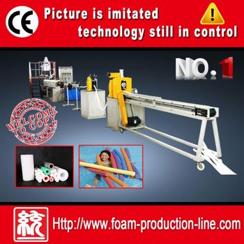 China excellent- quality EPE foam noodle production line