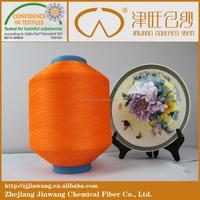 yarn manufacturer providing free sample yarn 100 polyester yarn