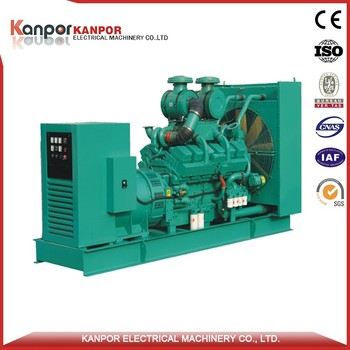 704KW/880KVA water cooled cheap price good quality diesel generator set