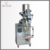 Compact mini small 3-side 4 side FFS sachet packing machine for granule powder liquid shampoo sauce seasoning Mixed ingredients