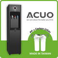 UO-1302AG-RXX Floor Standing Computerized Water Dispenser